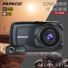 【車配嚴選】PAPAGO 雙鏡頭行車記錄器GoSafe S810標誌辨識 超廣角 前後雙錄 自動備份 汽車
