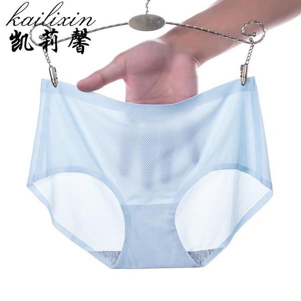 2條 大碼冰絲無痕女士內褲一片式透氣三角褲【宅貓醬】