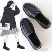 配西裝的小皮鞋日系女jk圓頭黑色皮鞋英倫風平底樂福鞋學生一腳蹬