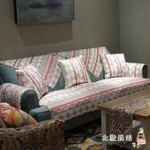 降價兩天-棉質沙發墊簡約現代四季通用客廳沙發套全蓋沙發巾罩