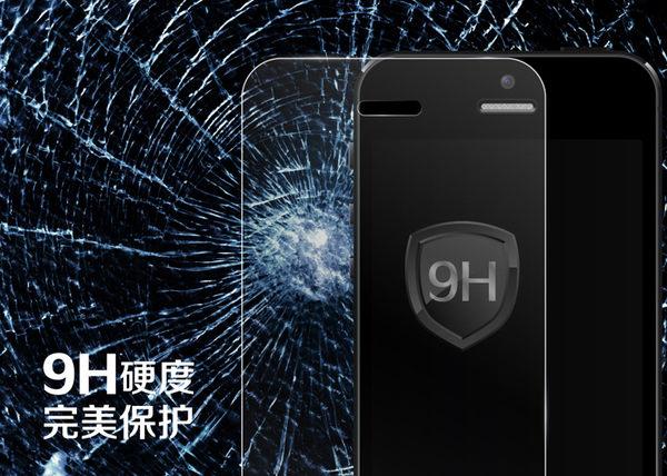 ASUS ZenFone 2 ZE550ML ZE551ML Z00AD/Z008D 5.5吋 9H鋼化膜 玻璃保護貼 螢幕玻璃貼 保護膜 玻璃貼