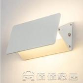 化妝燈 LED鏡前燈 臥室書桌護眼LED閱讀學習燈 浴室化妝鏡上下發光照明燈 雙十一