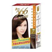 566 美色 護髮染髮霜 7號-深褐色 40g