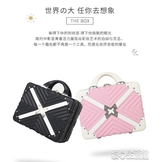 收納手提箱子小行李箱女14寸學生化妝包小型迷你輕便旅行箱韓版潮 快速出貨YJT