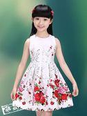 兒童短袖洋裝 女童無袖公主短袖洋裝 兒童中童群大童裝裙子 小孩女孩夏裝 88折下殺