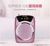 大功率室內戶外腰掛喊話機有線演講便攜式小型攜帶迷你擴音器喊話  夢想生活家
