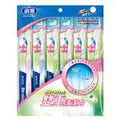 刷樂纖柔護齦牙刷6支【愛買】