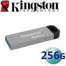 Kingston 金士頓 256G 256GB DataTraveler Kyson DTKN USB3.2 隨身碟