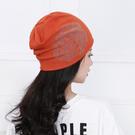 帽子女春秋季包頭帽女頭巾套頭透氣化療帽光頭睡帽堆堆百搭月子帽 店慶降價