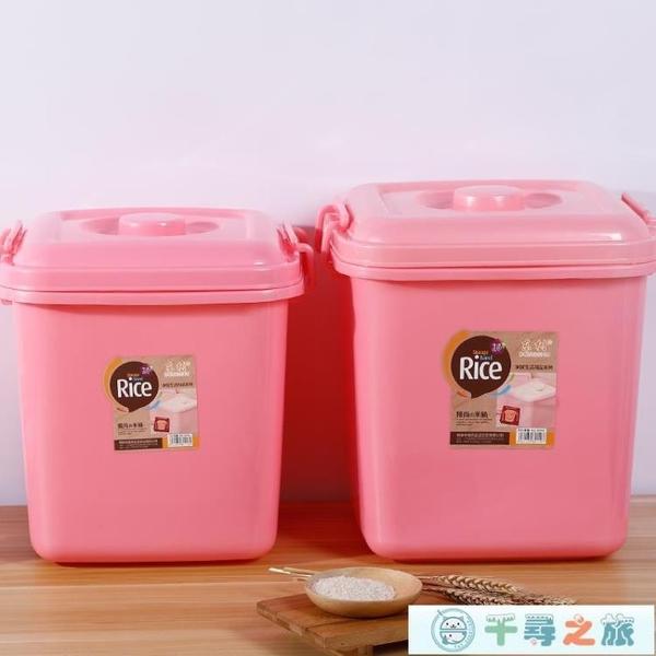 狗糧貓糧桶密封存儲防潮儲存箱寵物儲糧桶塑料【千尋之旅】