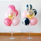 婚禮生日迎賓氣球佈置生日婚禮桌飄餐桌氣球生日派對店鋪商場裝飾 降價兩天