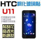 HTC U11 Desire 828 A...