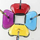 電動掃把 懶人手推式掃地機家用吸塵器笤帚拖地掃把簸箕套裝軟毛掃帚組合 igo 享購