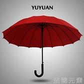 長柄黑色雨傘女彩虹傘結婚新娘傘婚慶創意大紅婚慶雨傘彎柄廣告傘 雙十二全館免運