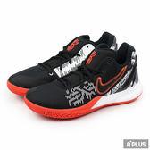 NIKE 男 KYRIE FLYTRAP II EP 籃球鞋 - AO4438007