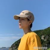 帽子男潮韓版軟頂鴨舌帽簡約時尚休閒學生街頭百搭夏季棒球帽男士 優樂美