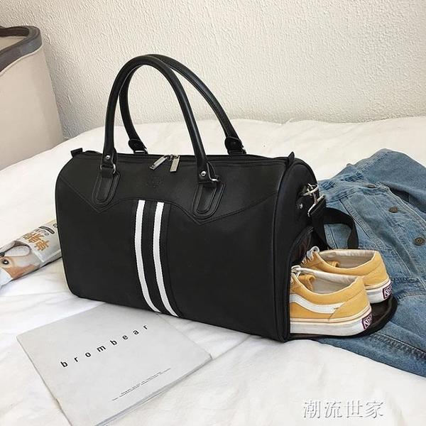 男手提大容量旅行包短途行李袋商務出差包單肩旅游包登機包旅游包『潮流世家』