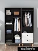 北歐風衣櫃現代簡約簡易衣櫃實木組裝兒童經濟型小戶型 快速出貨