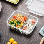 保鮮盒微波碗專用分格餐盒套裝  百姓公館