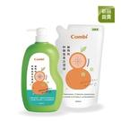 康貝 Combi 植物性奶瓶蔬果洗潔液促銷組(1瓶1000ml+1補800ml)[衛立兒生活館]