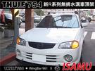 ∥MyRack∥MAZDA ISAMU GENKI FORD LIFE專用THULE 754 腳座+961橫桿+KIT1110 ∥車頂架