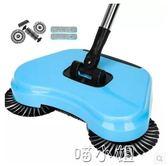 掃地機家用手推式掃地機手動吸塵掃把 igo 220v