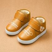 Pr 兒童雪靴 寶寶防水棉鞋男女童短靴子
