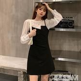 秋季新款女裝褶皺長袖襯衫收腰不規則吊帶洋裝氣質兩件套裝