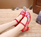 民族鞋 民族風立體繡花鞋廣場舞蹈鞋緞面高跟女單鞋布鞋復古中國風 綠光森林