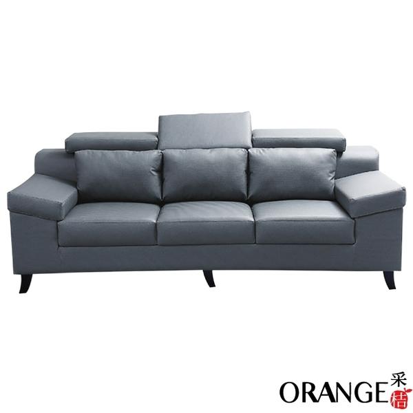 【采桔家居】薩吉爾 時尚灰耐磨皮革三人座沙發椅