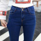 高腰牛仔褲女秋季 韓版修身顯瘦小腳窄管褲鉛筆褲黑色百搭學生 概念3C旗艦店