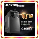 微星B460M主機配備十代i5處理器 Quadro P620專業繪圖 SSD全新上市