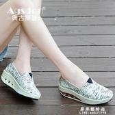 女鞋33碼帆布鞋搖搖鞋運動風休閒鞋韓版套腳懶人鞋子 果果輕時尚