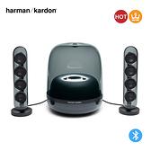 《名展音響》Harman Kardon 哈曼卡頓 SOUNDSTICKS 4 藍牙2.1聲道多媒體水母喇叭(世貨公司貨享保固)