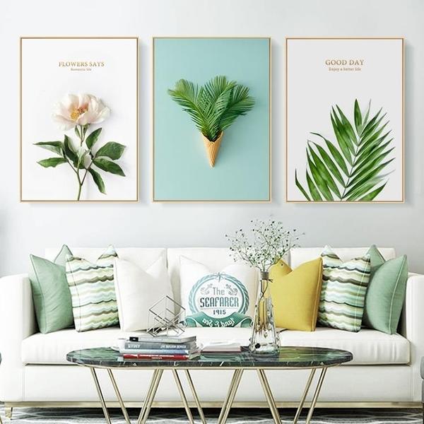 客廳裝飾畫現代簡約沙發背景牆掛畫北歐輕奢壁畫餐廳牆畫大氣三聯 NMS設計師生活