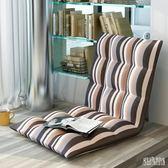 簡約懶人沙發單人可拆洗榻榻米陽台飄窗休閒懶人椅折疊坐墊布藝 萬聖節