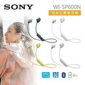SONY 數位降噪防潑水入耳式藍牙耳機 WI-SP600N 公司貨 免運費 分期0%