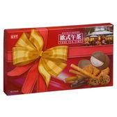 盛香珍歐式午茶餅乾禮盒580G【愛買】