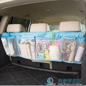 車用大容量雜物收納袋後備箱挂袋椅背袋汽車後座收納袋七夕節下殺89折
