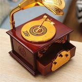 好玩音樂盒 生日禮物送男女朋友創意閨蜜特別情人節小畢業浪漫【全館89折低價促銷】
