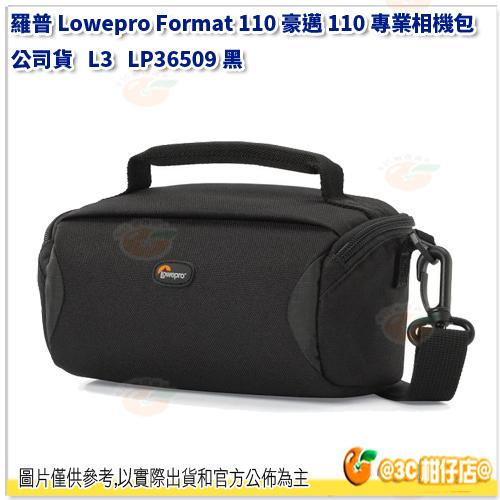 羅普 L3 Lowepro Format 110 豪邁 側背相機包 公司貨 適用類單 微單眼 攝影機 配件.等 公司貨