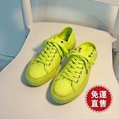 可踩無后跟綠色帆布鞋女半拖泫雅風韓版學生百搭ulzzang網紅板鞋 快速出貨