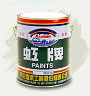 虹牌油漆 調和漆 藍灰41#