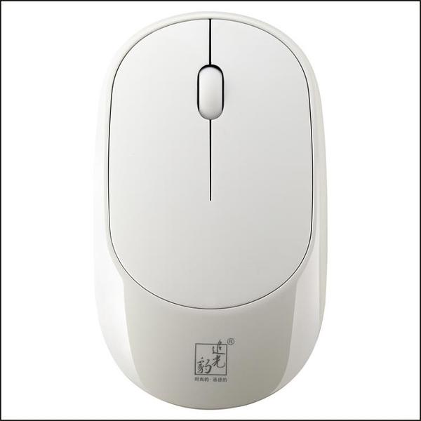 無線滑鼠超薄2.4G靜音光電可充電無線滑鼠【新年特惠】
