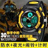 手錶 手表男孩男童夜光防水表中小學生大童小孩運動兒童電子表