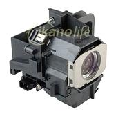 EPSON-OEM副廠投影機燈泡ELPLP49/ 適用機型EH-TW2800、EH-TW2900、EH-TW3000
