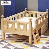 實木兒童床男孩單人床女孩公主床可拼接大床帶護欄