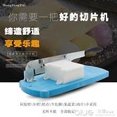 紅方印小型年糕切片機手動切肉機家用切阿膠切牛軋糖鍘刀切藥材機