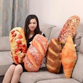 創意仿真食物零食豬蹄抱枕面包雞腿靠枕毛絨玩具禮物女生Mandyc