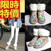 雪靴-真皮翻毛平底珠珠短筒女靴子2色64r35[巴黎精品]